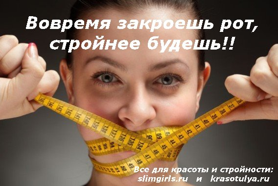 как похудеть, как есть меньше, есть маленькими порциями, меньше кушать,