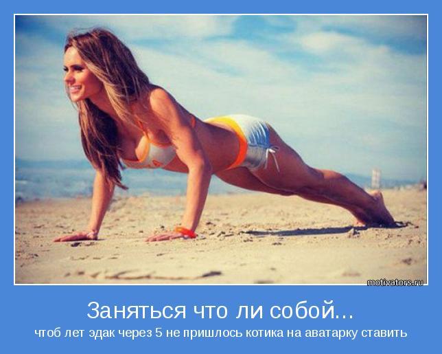 Как стать худой и красивой, худоба, тонкая женщина,
